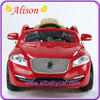 Alison C02407 battery power electric ride on car remote control for kids 2-5 years
