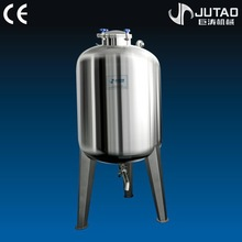 Stainless steel oil storage tank hot sale with competitive price