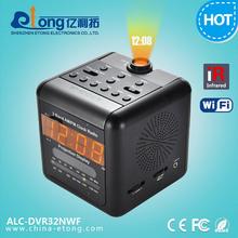 Home use muti - function cube AM /Fm radio internet night vision wireless cctv camera (ALC-DVR32NWF)