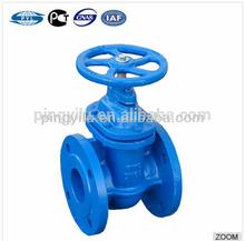 Hot sale DIN Standard chain wheel gate valve