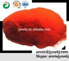 Pharmaceutical Raw Material Ferrous Fumarate Wholesaler