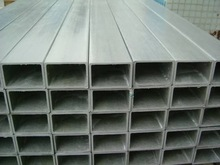 Aluminum types of section from China
