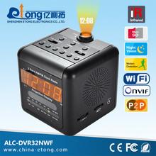 0.4 MP D1 480P analog camera ip alarm motion detect function hidden clock camera