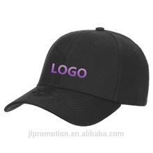 Productkwaliteit Rekbaar binnenband Klep 97% cotton 3% elasthan Tioga White Full cap