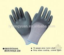 machine latex examination gloves prices
