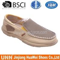 Small MOQ alibaba China shoes for men