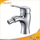 OMASA - classic design single handle bidet faucet (M302001154C)