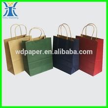Yiwu 2015 New Arrived plain handmade fashion logo printed craft shopping bag Paper bags customized
