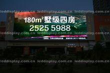 Free logo Traffic 3D LED display car daytime running light for audi q7 waterproof HD LED display