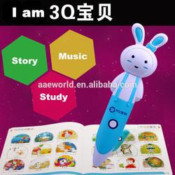 AAEW New Digital Children Sound Book & Reading Pen for Sale