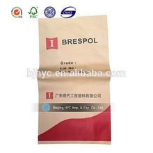25kg valve kraft paper bag sack factory 50kg bag of rice