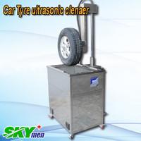Automatic car tyre/wheel wash system, professional ultrasonic car washing machine