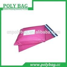 UPS express plastic package envelope bag