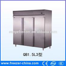 Famous brand compressor Commercial restaurant display refrigerator