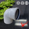 factory price china manufacture GB grey pvc fittings