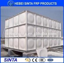 made in china multi media filter frp tank