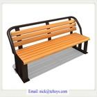 garden chair slat,wicker outdoor furniture TEL0323