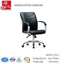 Recaro Executive Office Chair Performance Series model Style demo floor model