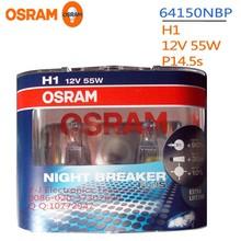 64150NBP OSRAM Night Breaker PLUS H1 Auto Halogen Bulb Up to 90% Original Germany