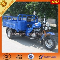 Cheap but suitable three wheel motorcyle for open cargo
