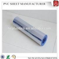 pvc glossy sheet roll/clear color pvc sheet/colored pvc plastic