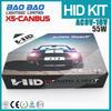 Super bright 32000Lifespan hid xenon headlight, helios hid xenon kit, 55W h4 bi xenon hid kits canbus X5 , BAOBAO Lighting