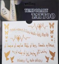 DIY Arabic tattoo Tatouages Temporaire Stickers Body Art