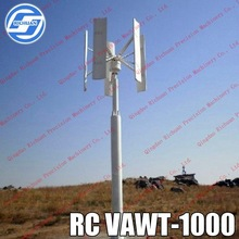 RICHUAN 1000W VAWT electric generating windmills for sale
