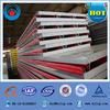 B.R.D insulated wall panel pu polyurethane EPS sandwich panel