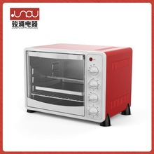 35L convection oven drying oven