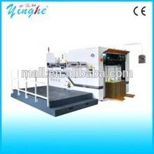 Automatic LED display Humanization control corrugated carton making machine