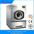 китая оптом веб-сайтов стиральная машина с центрифугой