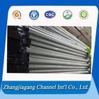 titanium bicycle chain/hydrogen titanium pipe/tube