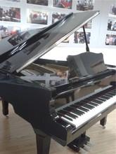 New years day cadeaux simples piano numérique