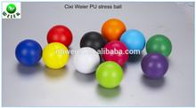 16cm customed PU anti stress ball/toy promotional gift PU foam stress ball/kids toy soft PU ball