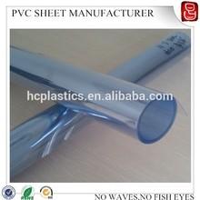 no wave no fish eyes rigid pvc clear sheet /clear pvc roll sheet
