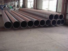 JIS G 3469 P1F Polyethylene coated steel pipe