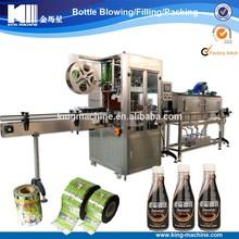 PVC Label Shrinking coffee Bottle Labeling Machine
