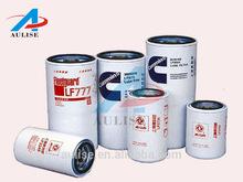 YUCHAI,WEICHAI,DACHAI tractor excavator truck parts engine parts fuel diesel filter