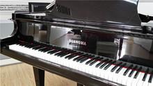 China Wholesale Naturally kawai digital piano