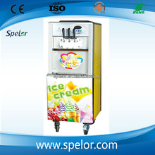 Top products hot selling new 2014 ice cream plant