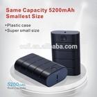 5200mAh power pack mobile cell phones battery usb battery power pack