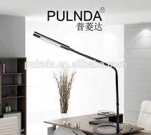 modern simple led desk lamp office 2014