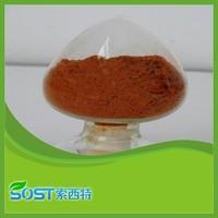 Manufactory supply natural high purity Rhubarb Extract Powder Rhein 98% by HPLC rhein