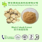 Natural Black Cohosh Extract Cimicifugoside Triterpenoid saponis 2.5% 8%