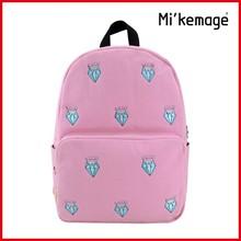 Wholesale Children School Backpack Bag
