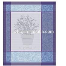 Brand New Kitchen Tea Towel Jacquard Woven Dish Towel