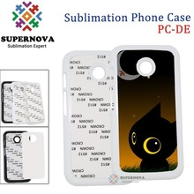 Cusomize Phone Case for Motorola E