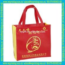 china fashion eco friendly non woven bag ecologic