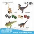 2014 nuevo producto 3d puzzles/rompecabezas diy juguetes de los animales para el niño